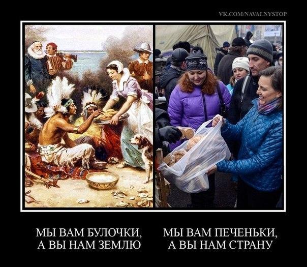 Заместитель Госсекретаря США Нуланд посетит Украину  26 апреля - Цензор.НЕТ 4588
