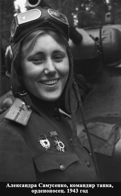 Фото советских женщин 20 фотография