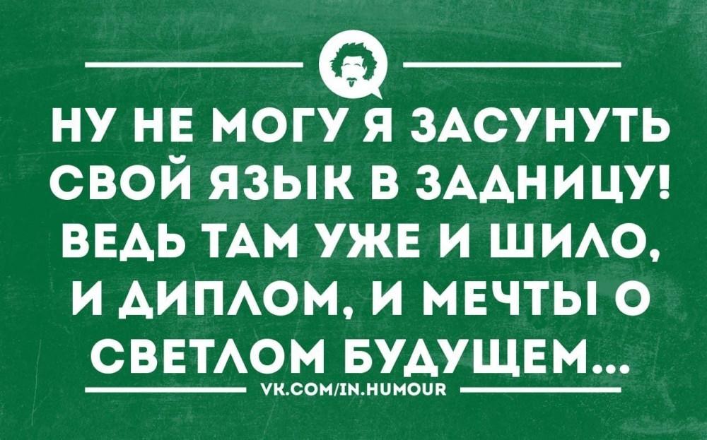 http://ic.pics.livejournal.com/sasha_bogdanov/8603983/527140/527140_1000.jpg