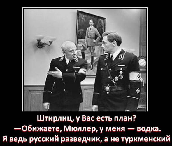 """Власники паспортів тієї ж серії, що в Петрова і Боширова, зазначали адресу штаб-квартири ГРУ як домашню, - розслідування """"Фонтанки"""" - Цензор.НЕТ 9520"""