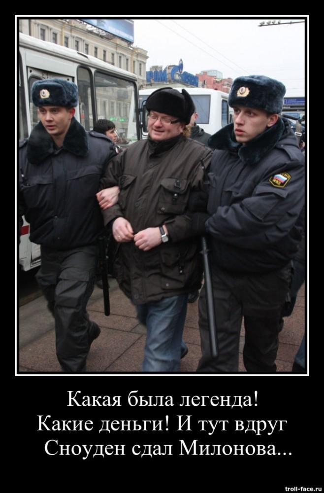 milonov_putin_snowden_kakaya_legenda_kakie_dengi_i_tut_vdrug_snowden_sdal_milonova