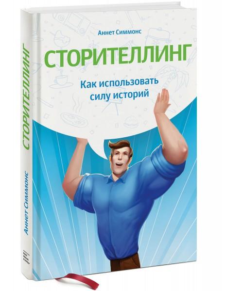mann-ivanov-ferber