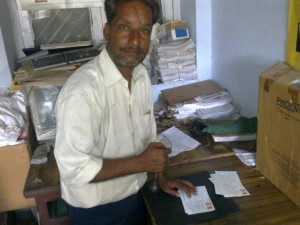 В индийском почтовом офисе