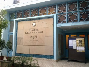 Judah Hyam Synagogue