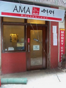 AMA - tibetan cafe / New Delhi
