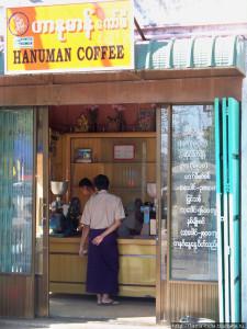 Hanuman Coffee / Янгон, Бирма
