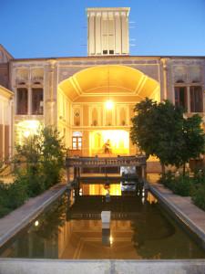 Музей монет в городе Язд (Иран)