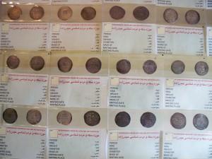 Монет музей в городе Язд (Иран)