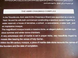 Amir Chakmaq Complex / Iran, Yezd