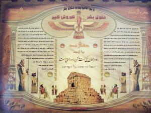 Зорроастрийские сюжеты (Язд, Иран)