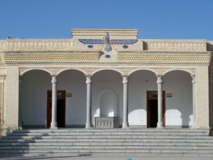 Ateshkadeh Fire Temple / Yezd, Iran