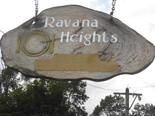Ravana Height, Ella, Sri Lanka
