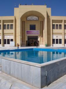 Bus terminal / Yezd, Iran