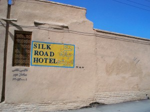 Silk Road / Yezd, Iran