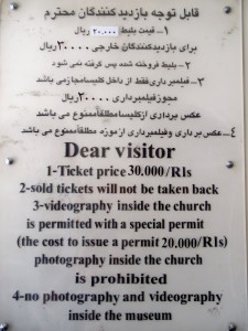 Vank Cathedral and Museum / Esfahan, Iran