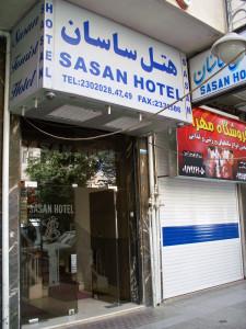 Sasan Hotel / Shiraz, Iran