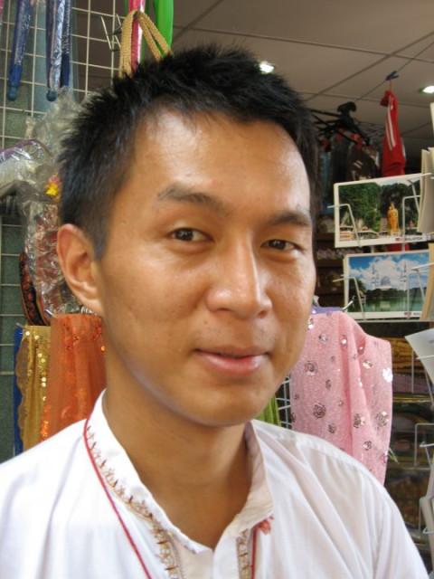 Gorden Otto Cheng