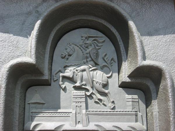 Замок Любарта, Герб (Луцк)