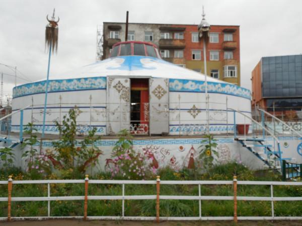 Шаманский Центр в Улан-Баторе