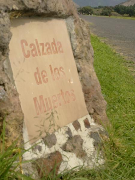Calzada de los Muertos / Теотиуакан