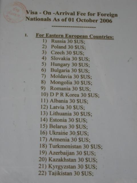 Тарифы на визу в Лаос