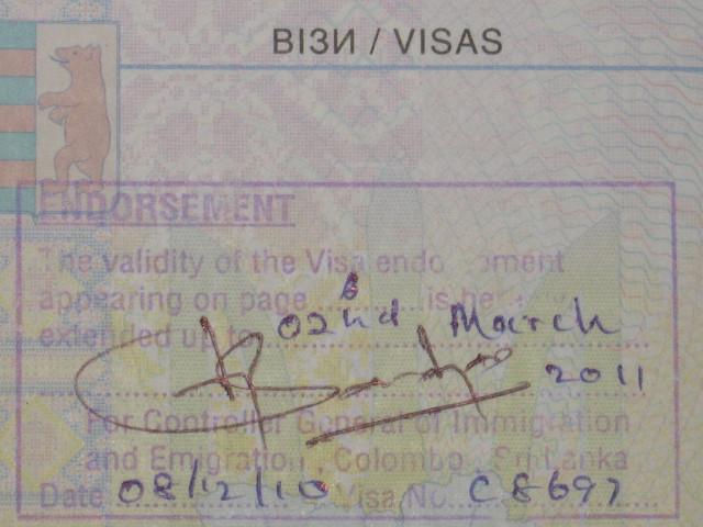 Так выглядит продленная виза (штампик) в Шри Ланке