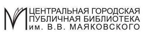 библио