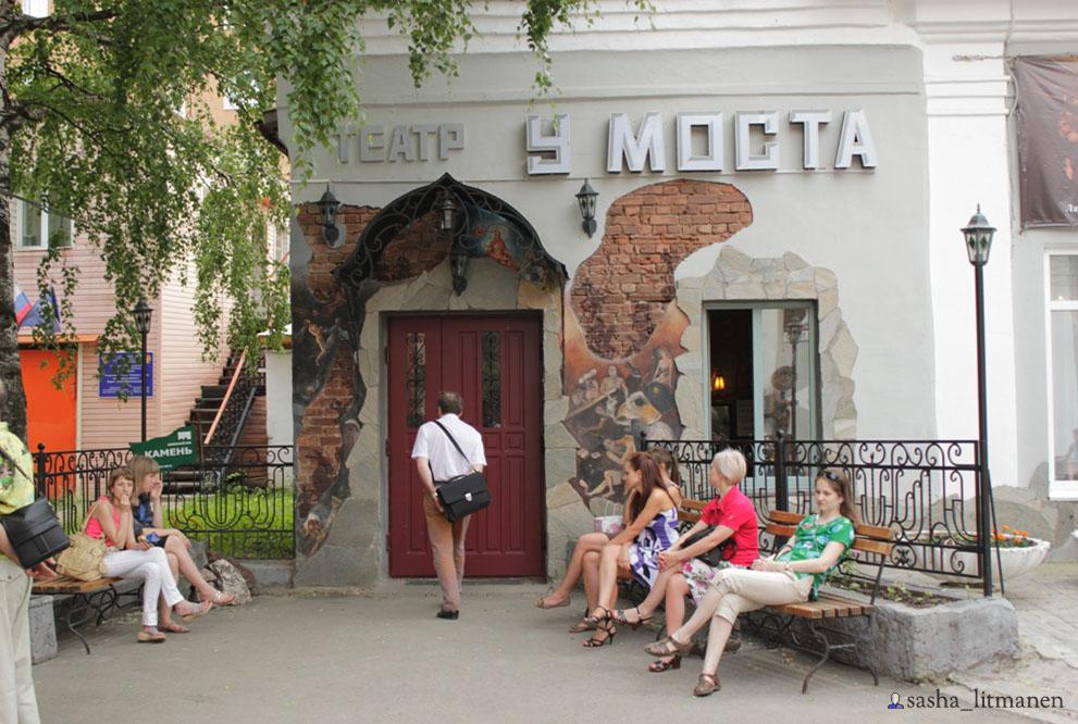 Кафе в Перми где реальные пацаны