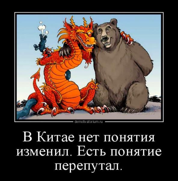 А.Птицын: Усатая баба с возу, Кремлю полегчает?