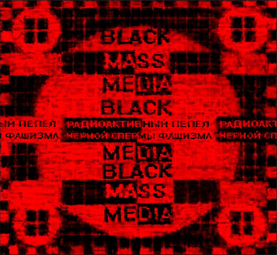 медиа превью