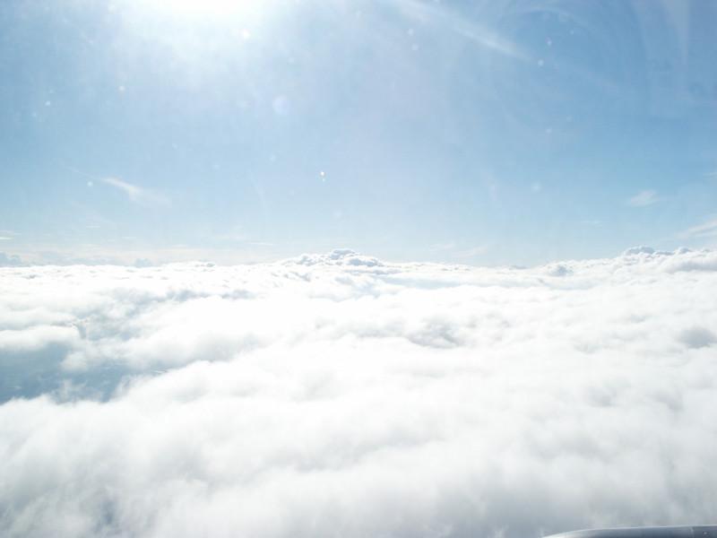 Подняться над облаками теперь так просто!