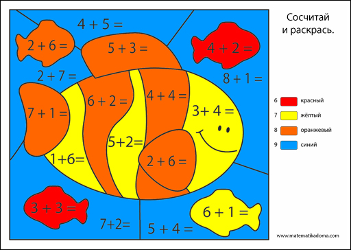 Fish_coloring_page_add_10_solution_small