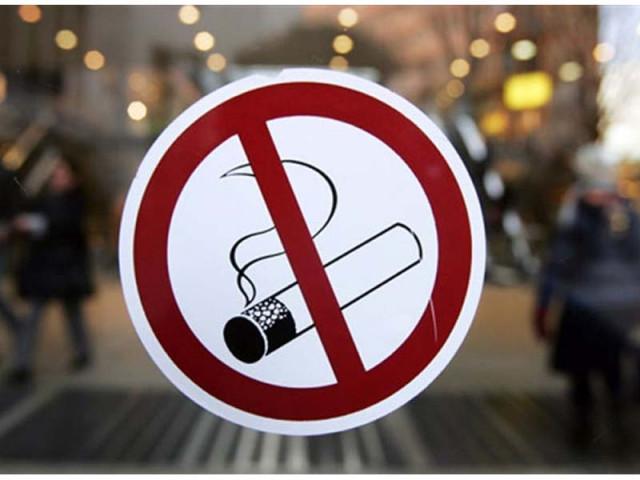 запрет курения на улицах