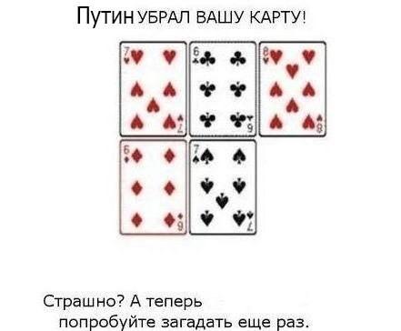 karty3