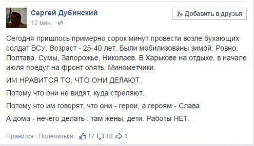 http://ic.pics.livejournal.com/satira_ua/71508564/170021/170021_600.jpg