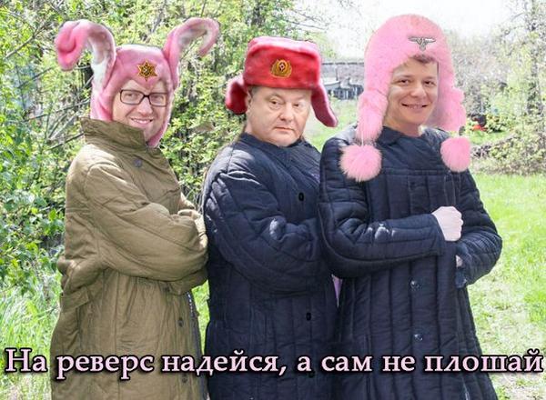 zrada1