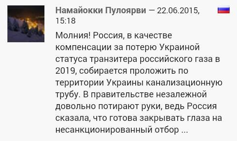 http://ic.pics.livejournal.com/satira_ua/71508564/179998/179998_600.jpg