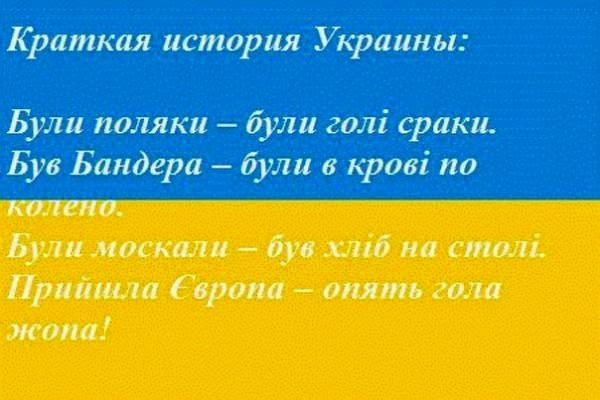 great_ukr