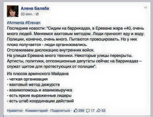 http://ic.pics.livejournal.com/satira_ua/71508564/188670/188670_600.jpg