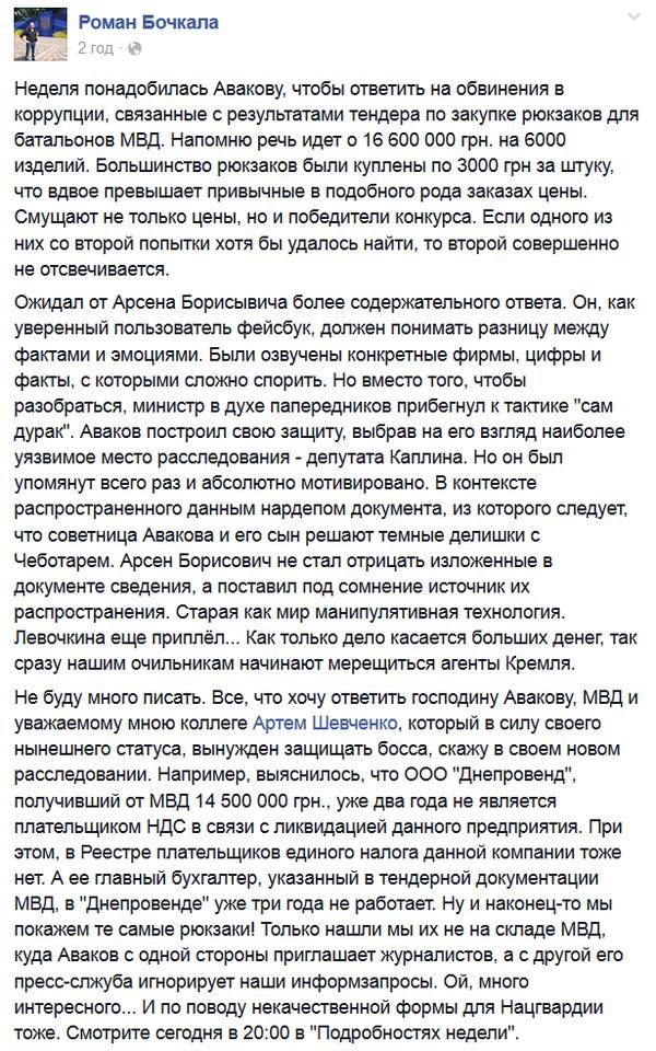 http://ic.pics.livejournal.com/satira_ua/71508564/195419/195419_original.png