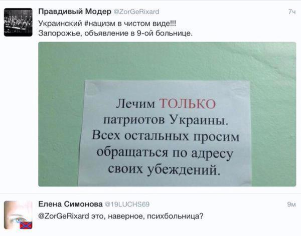 http://ic.pics.livejournal.com/satira_ua/71508564/205100/205100_600.jpg