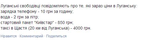 lugandsk