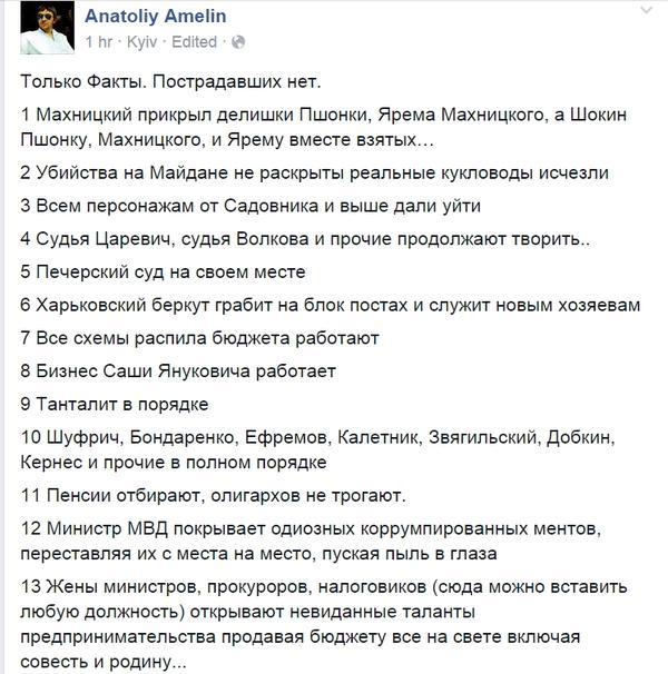 http://ic.pics.livejournal.com/satira_ua/71508564/230409/230409_800.jpg