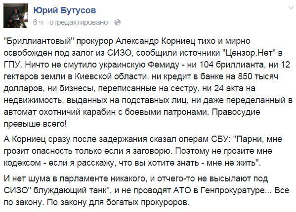 http://ic.pics.livejournal.com/satira_ua/71508564/253539/253539_600.jpg
