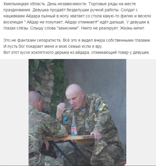 http://ic.pics.livejournal.com/satira_ua/71508564/285720/285720_original.png