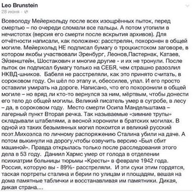 Журналисты нашли разыскиваемую СБУ Ульянченко в Киеве: Она говорит, что не скрывается от следствия - Цензор.НЕТ 5172