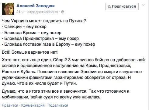 http://ic.pics.livejournal.com/satira_ua/71508564/357993/357993_600.jpg