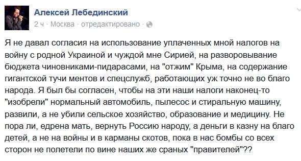 """Квиташвили заявил, что у Минздрава с депутатами разное понимание реформ: """"Есть вопрос некомпетентности"""" - Цензор.НЕТ 9069"""