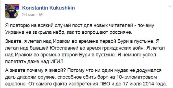 Саакашвили заявляет о получении контроля над одесской таможней и обещает внедрить для всех импортеров растаможку по контрактной стоимости груза - Цензор.НЕТ 468