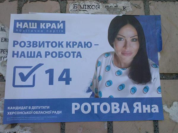 http://ic.pics.livejournal.com/satira_ua/71508564/373355/373355_600.jpg